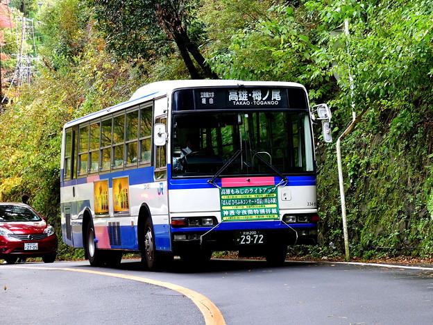 2017_1104_143247 JRバス大増発中