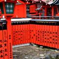 2017_1111_154848 車折神社の境内社 芸能神社