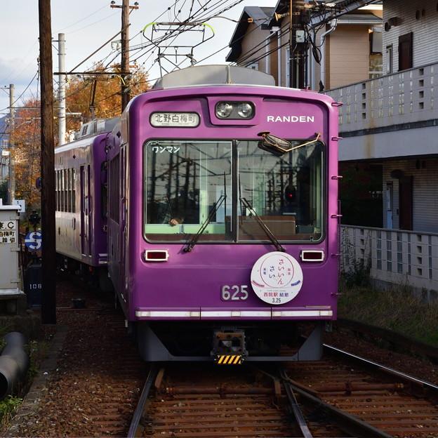 2017_1125_144046 等持院駅を出発