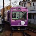 Photos: 2017_1125_144046 等持院駅を出発