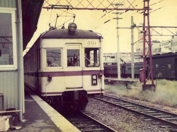 京福電車永平寺線