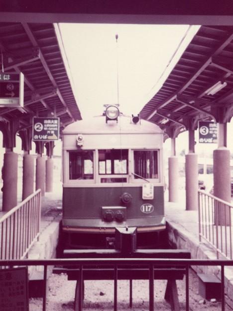 嵐山駅 117