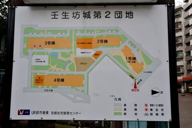 Photos: 2018_0121_150809 京都市電壬生車庫跡