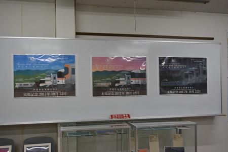 伊那松島運輸区祭り (2)
