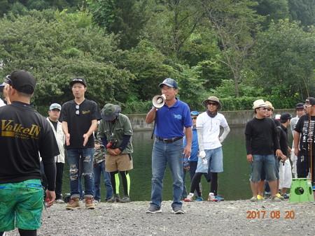 2017 キングフィッシャー夏の陣第参戦