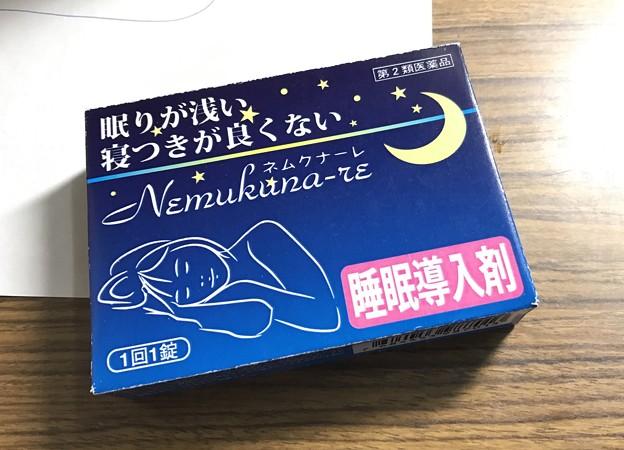 睡眠導入剤