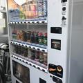 写真: 自動販売機