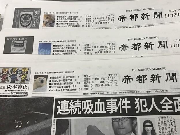 Photos: 新聞