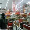 Photos: ビンタンマーケット