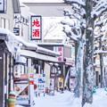 Photos: 小樽一景