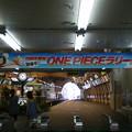 Photos: 藤沢駅(おそらく)