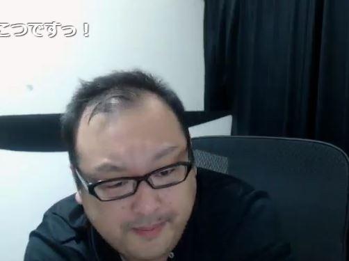 なかじまゆうき 中嶋勇樹 ハゲ ニート