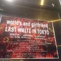 world's end girlfriendのライヴに来ました。