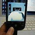 Photos: Android ARToolkit1
