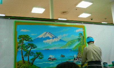 銭湯富士山6
