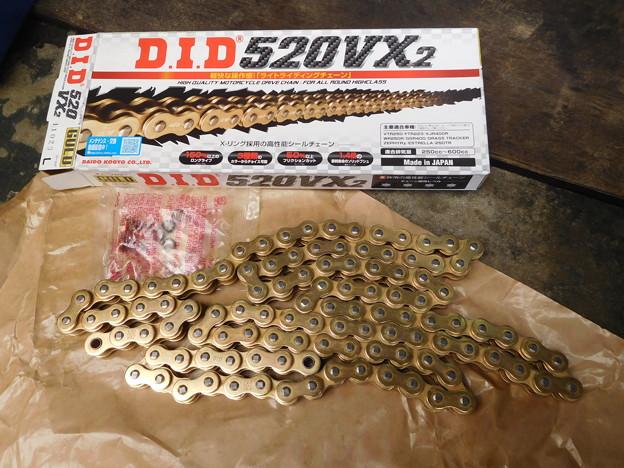 DID-520VX2 002