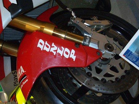 ヤマハモーターサイクルレーシングヒストリー09 080
