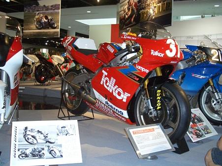 ヤマハモーターサイクルレーシングヒストリー09 065