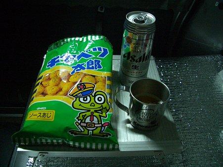 静岡ツーリング2009 021