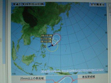 沖縄出張 001