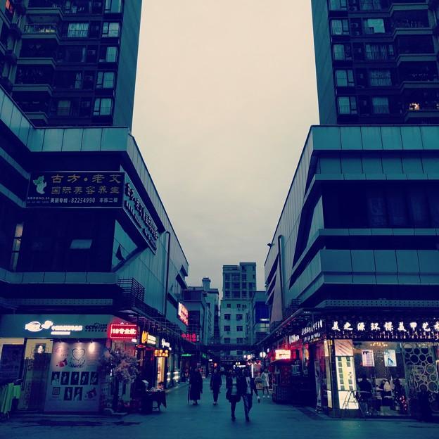 Dongguan#1