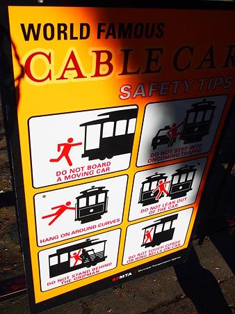 ケーブルカーの注意事項