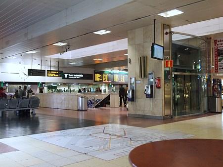 チャマルティン駅