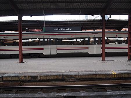 チャマルティン駅のホーム