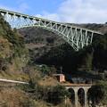 写真: 槙峰大橋