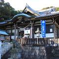 Photos: 八幡竈門神社