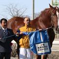 写真: イナノトップ 口取り(17/3/20・4R)