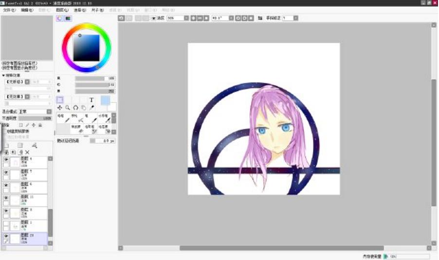 日本绘画软件(SAI2)
