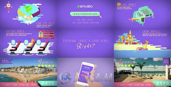 创意卡通动画旅游优惠和折扣展示幻灯片AE模板Videohive Travel Deals And Discounts