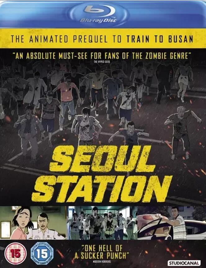 首尔站 Seoul.Station.2016.1080p