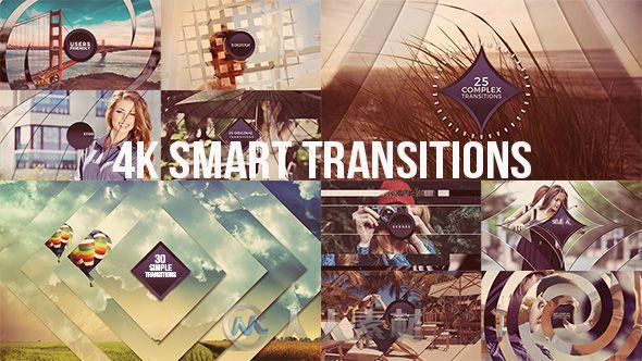 创意4K视频剪辑过渡转场效果展示幻灯片AE模板Videohive 4K Smart Transitions