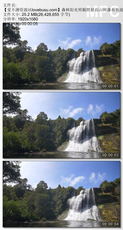 森林阳光明媚照射高山间瀑布直流而下特写镜头高清视频实拍