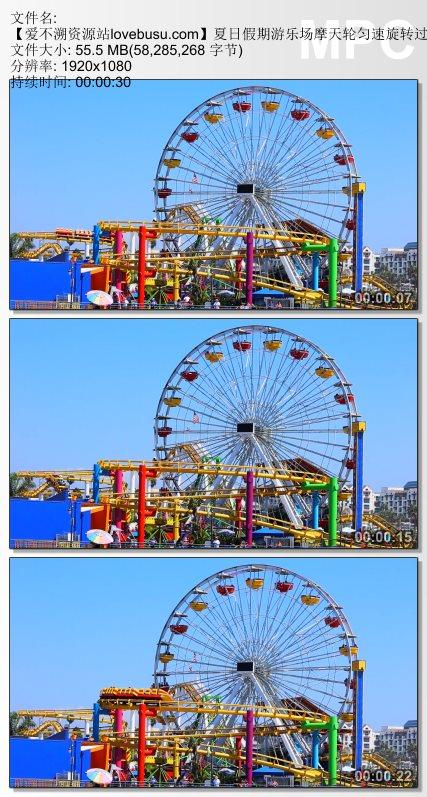 夏日假期游乐场摩天轮匀速旋转过山车行驶娱乐设施运作高清视频实拍