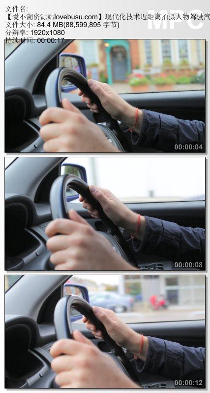 现代化技术近距离拍摄人物驾驶汽车方向盘镜头特写运行高清视频实拍