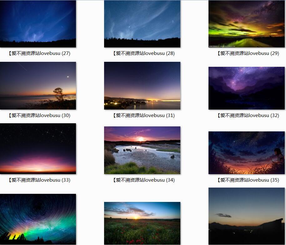 118款夜景天空星轨图片素材