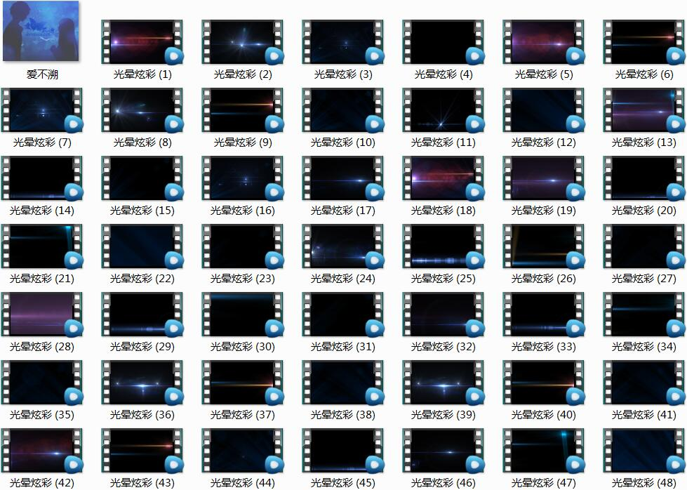 52个实用的装饰炫彩光效光晕视频素材