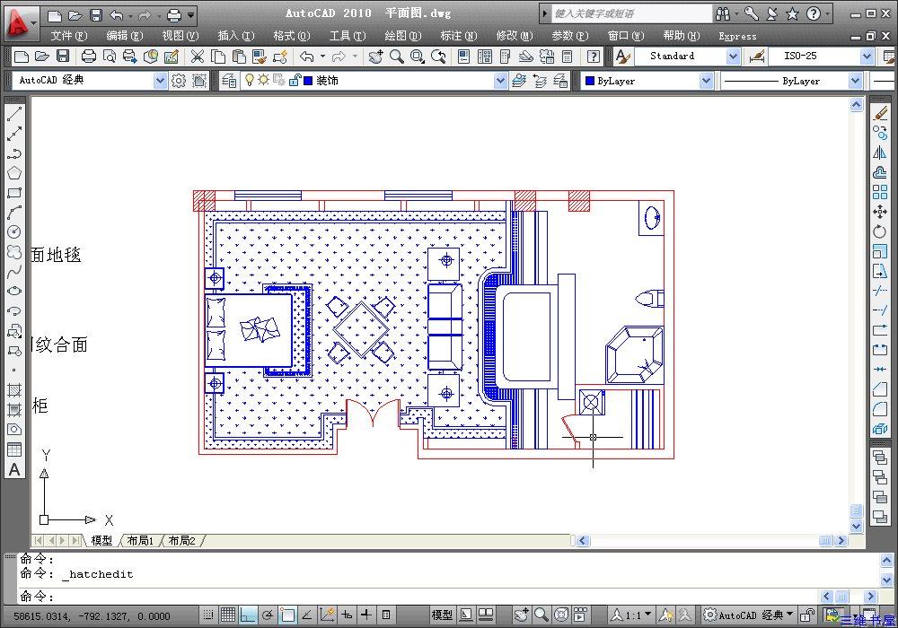 AutoCAD-2010室内设计教程