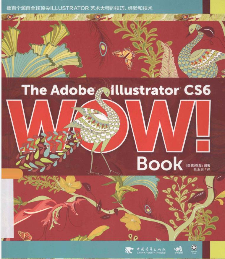 The Adobe lllustrator CS6 WOW Book