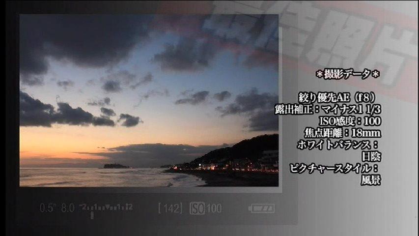 日本夜景拍摄摄影教程(中文字幕)