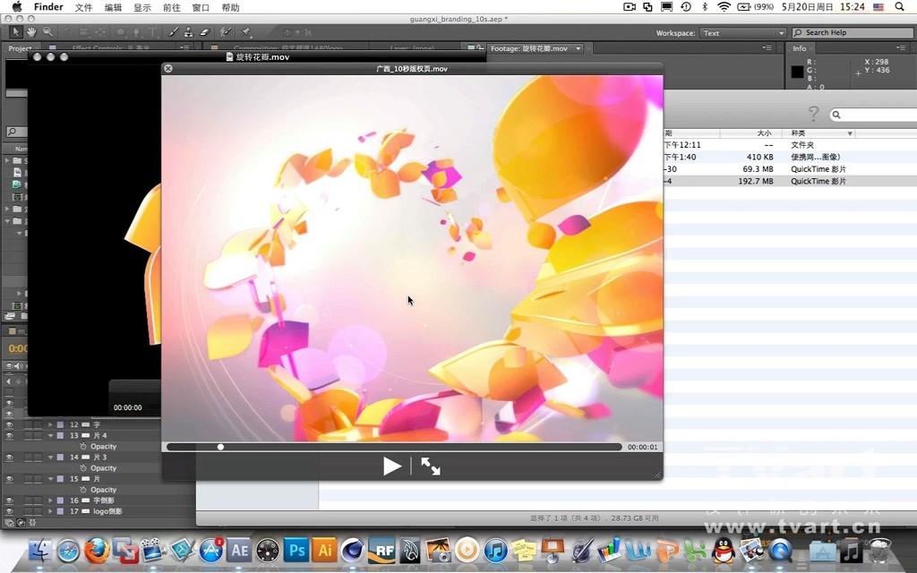 c4d-Tvart技法视频教程
