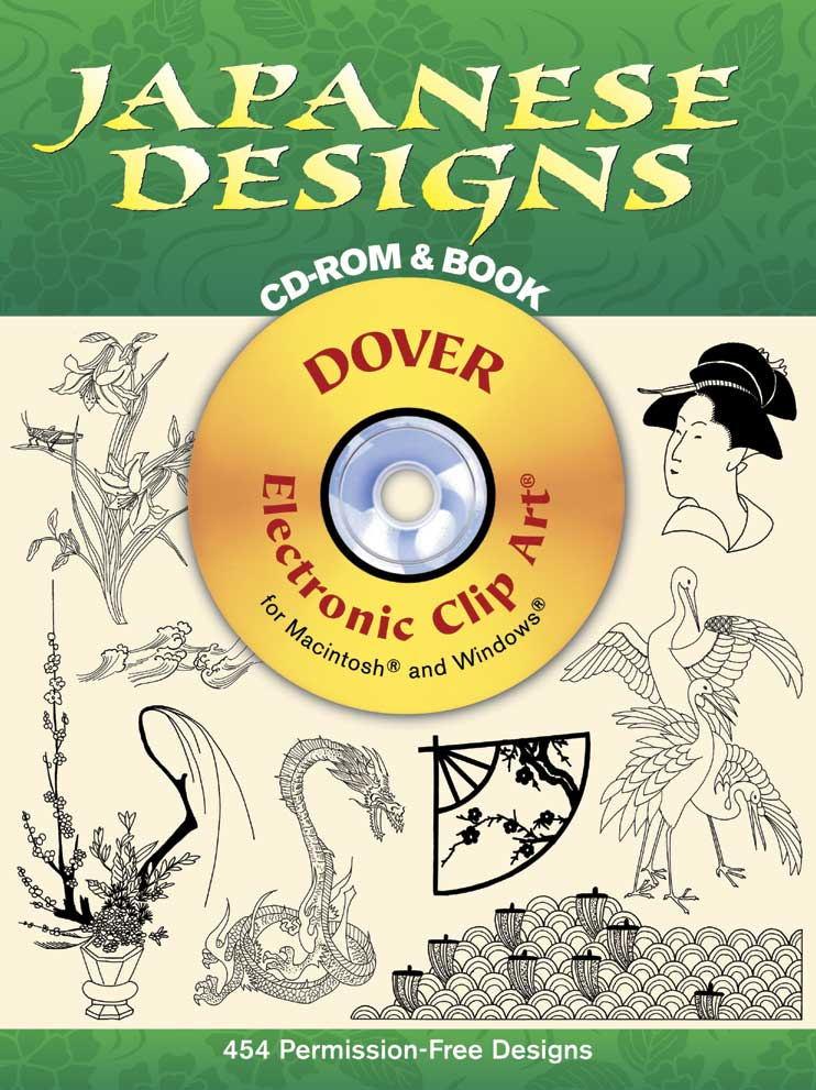 [Dover向量素材系列]Japanese Designs EpsVector(454个EPS)