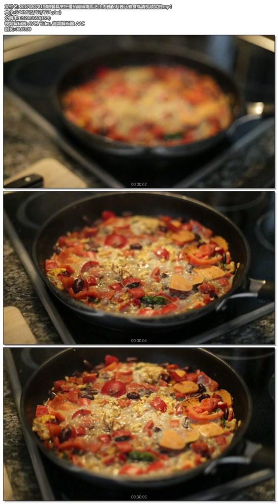 厨房餐具烹饪番茄青椒南瓜芝士肉酱配料酱汁煮食高清视频实拍