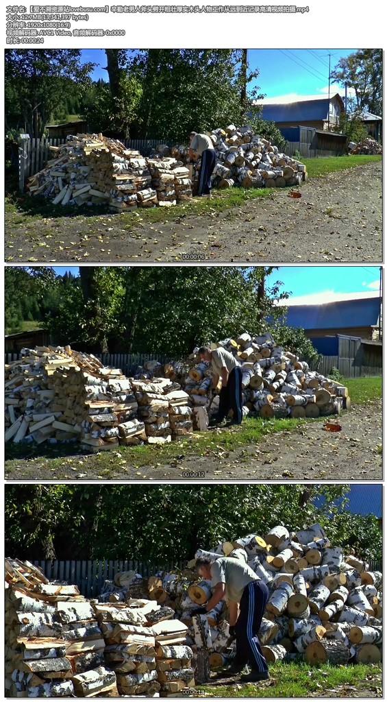 辛勤老男人斧头劈开粗壮厚实木头人物工作从远到近记录高清视频拍摄