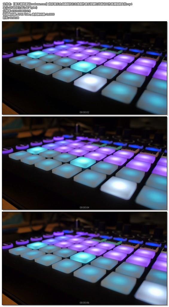 炫彩音乐合成器鼓机打击垫制作音乐按键灯光跳动工作高清视频实拍