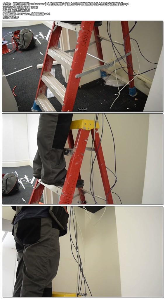 电路工程维修人员室内安装电缆线路整理电线人物工作高清视频实拍