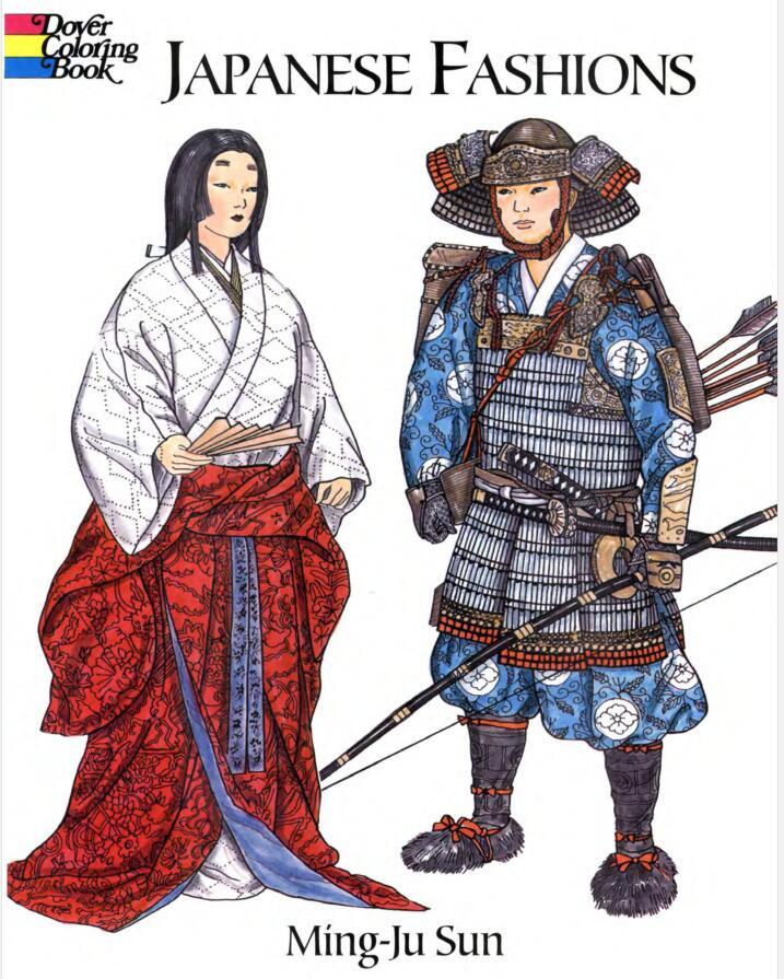 日本古典风格绘画图示(Japanese fashions)